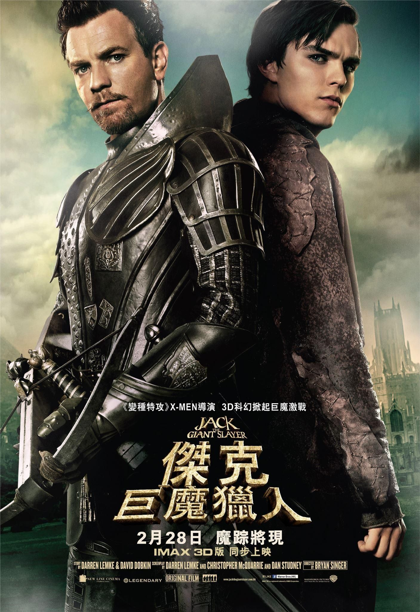 Http Www Kinomania Ru Images Posters 139290 Jpg With Images Jack The Giant Slayer Adventure Movie Tv Show Music