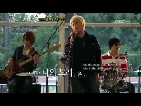 임재범(Yim Jae Beum)- Soldier Of Fortune