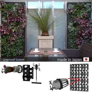 Moderno vertical green wall system   Green wall, Vertical ... on Green Wall Patio id=50809