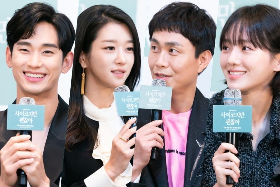 "Kim Soo Hyun Talks About Returning With 1st Lead Drama Role Since Military Service ""It's Okay To Not Be Okay"" Cast Describes Working Together And More"