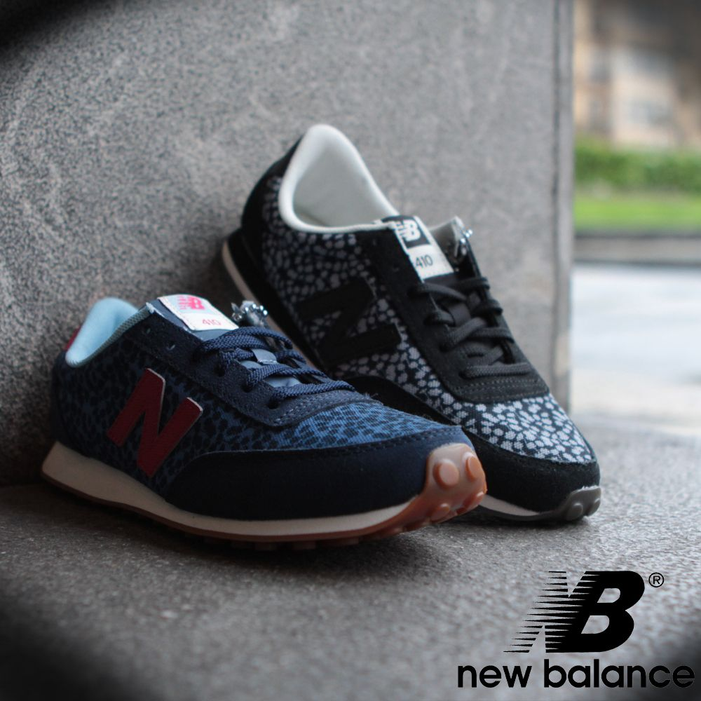 zapatillas new balance estampadas