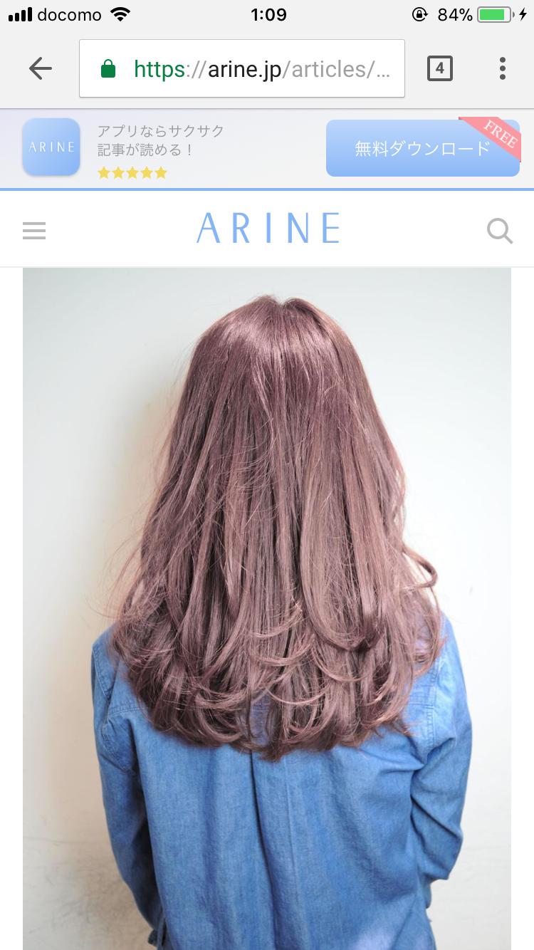Hair おしゃれまとめの人気アイデア Pinterest Paulina Alaniz ヘアースタイル 髪 色 ヘアカラー