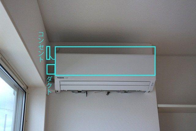 他の部屋も失敗 エアコン用コンセントのベストポジションを考える 2020 画像あり リビング エアコン リリカラ 壁紙 コンセント 照明