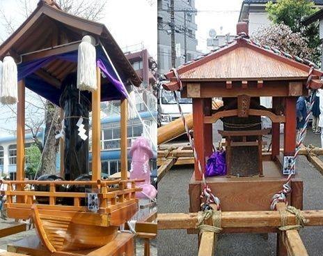 #Kanamara Matsuri, fête de la fertilité au #Japon