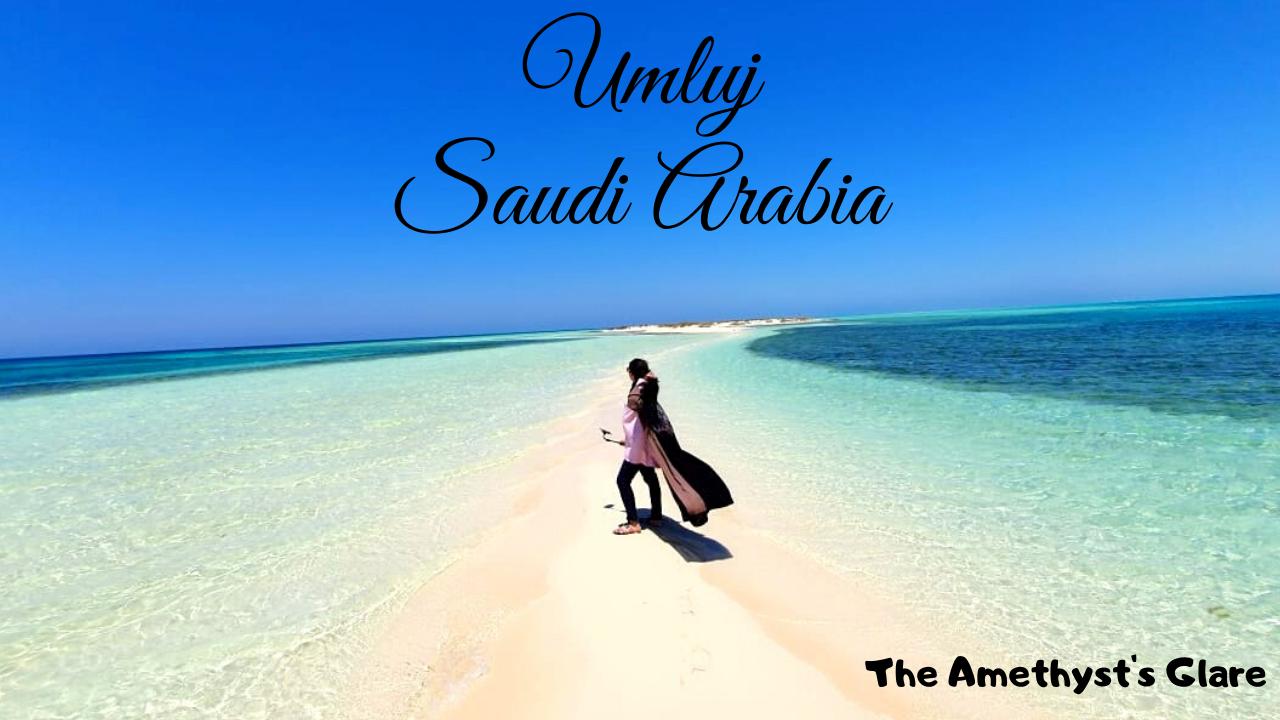 Paradise In Saudi Arabia Mini Heaven In Tabuk Umluj Islands الجنة الصغيرة في تبوك جزيرة املج Saudi Arabia Tabuk Tourism