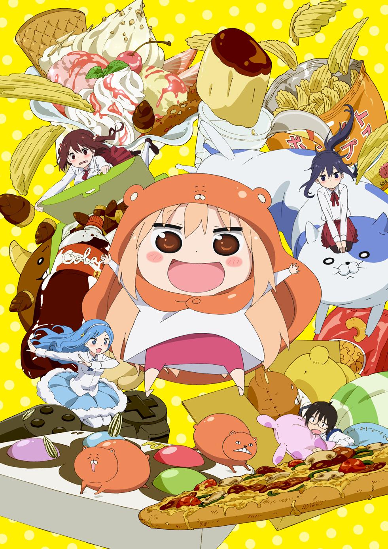 Himouto! Umaruchan'S İzle Anime izle Animasi, Seni