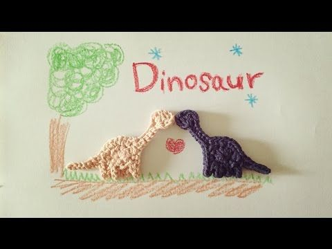 恐竜のモチーフ 編み方 - YouTube