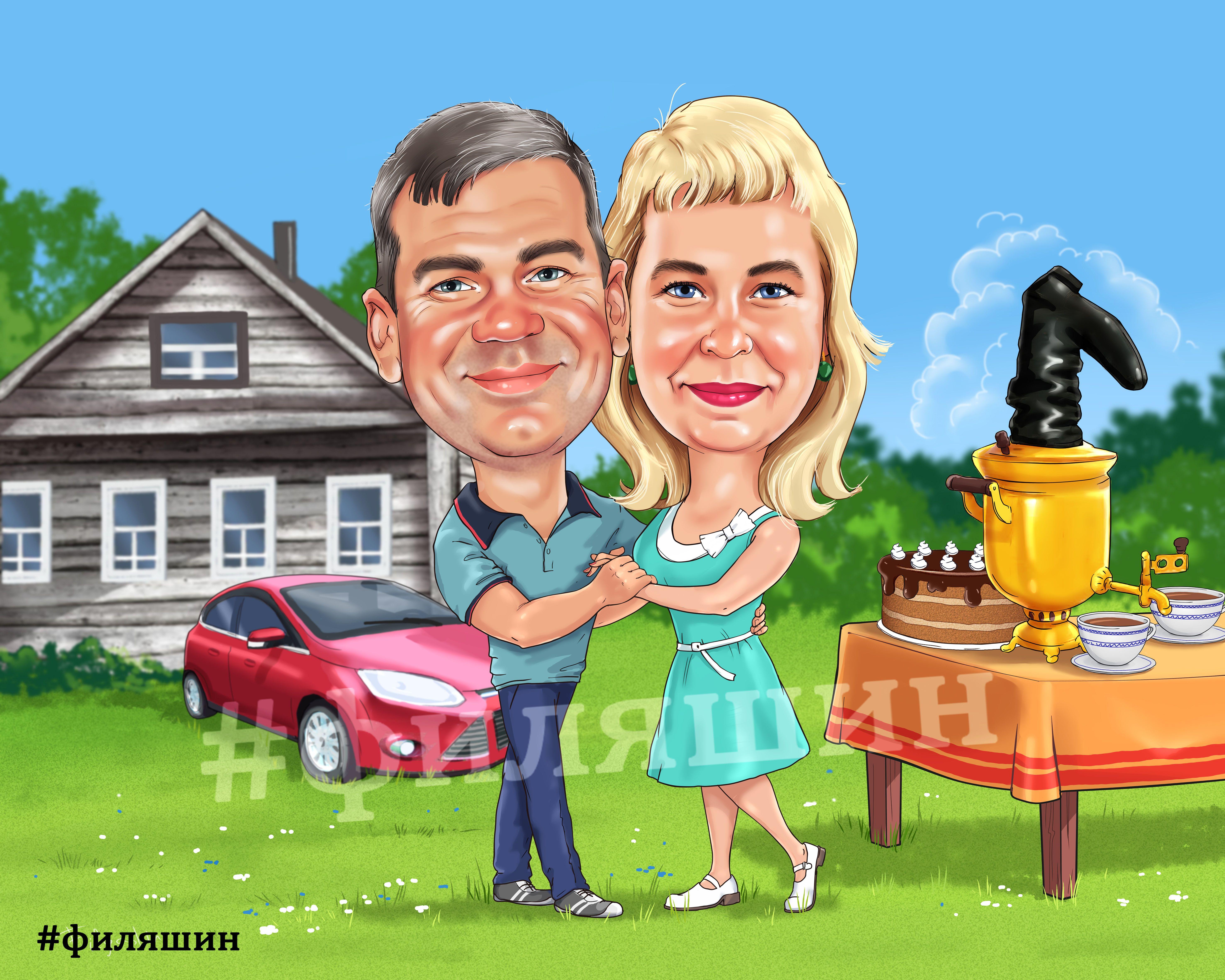 картинки карикатуры смешные деревенская свадьба этом