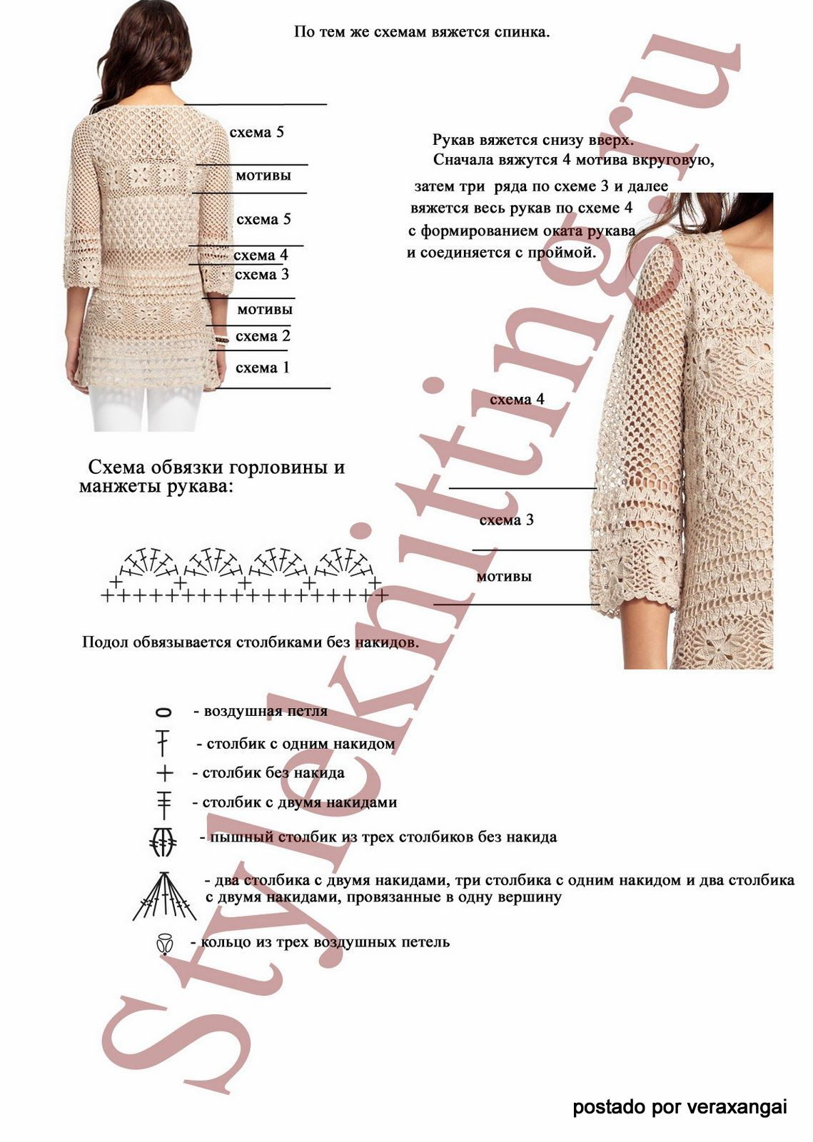 Bata bege com gráfico 4 | diagrammatize | Pinterest | Croché ...