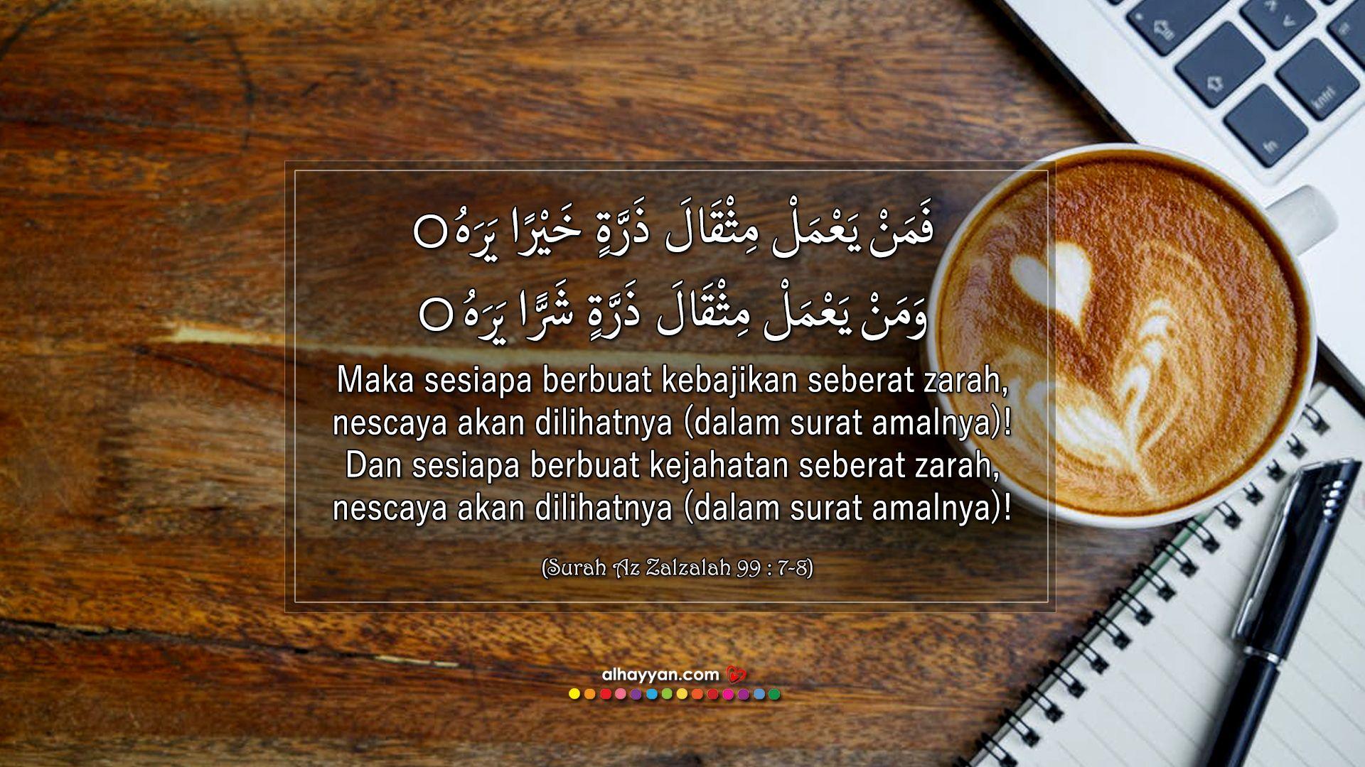Surah Az Zalzalah Ayat 7 8 Islam Cutting Board Islam Kitchen