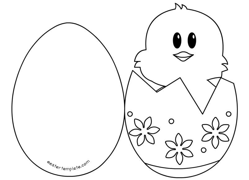 chick egg card template wielkanoc pinterest egg card template