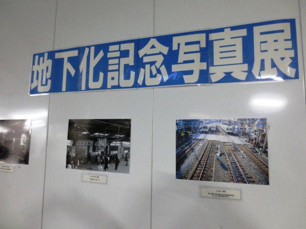 @cherub_chiki 下北沢駅南口改札を入ってすぐの壁面で、地下化記念写真展やってました。駅員さんが撮った写真だそうです。1950年代など古い写... on Twitpic