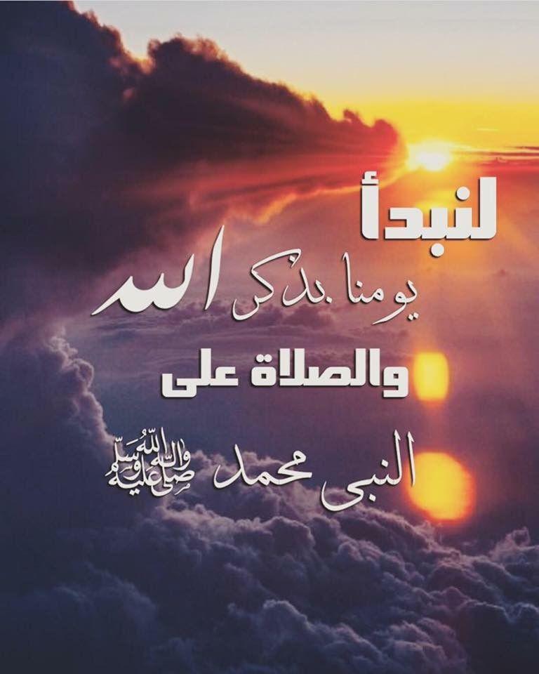 Pin By تدبروا القرآن الكريم On أصبحنــا وأصبح الملك لله Movie Posters Poster Neon Signs