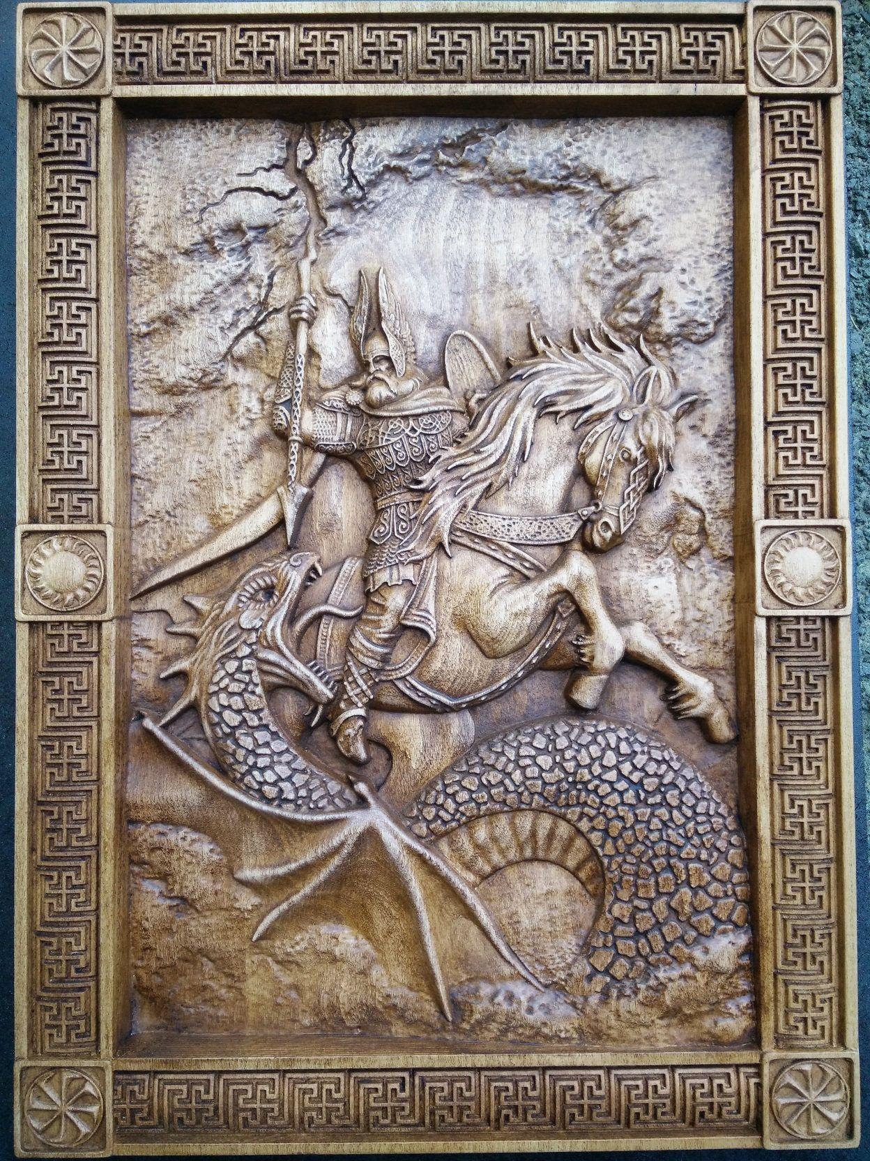 Resultado de imagen para perun dragon