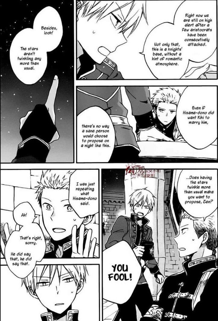 """bc71cba1a01d raediation  """" All the romantic moments in Akagami no Shirayukihime suddenly  get way cuter and funnier when you remember that Zen is a hopeless romantic  who ..."""
