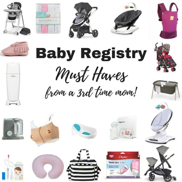 Baby Registry Products Breastfeeding in 2020 | Baby ...