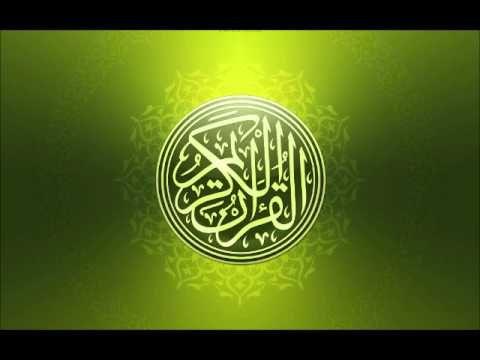 Pin By Islamic Quotes On سورة البقرة مكررة سورة البقره لمشاري