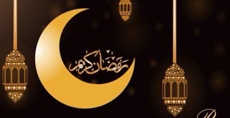 حالات واتس رمضانيه مزخرفه كلمات عن الشهر المبارك Movie Posters Poster Movies