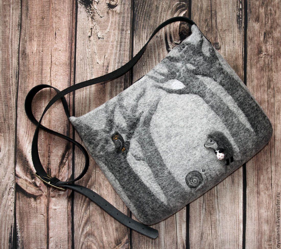 """Купить Сумка-почтальонка валяная """"Ежик в тумане"""" - сумка ручной работы, сумка женская"""