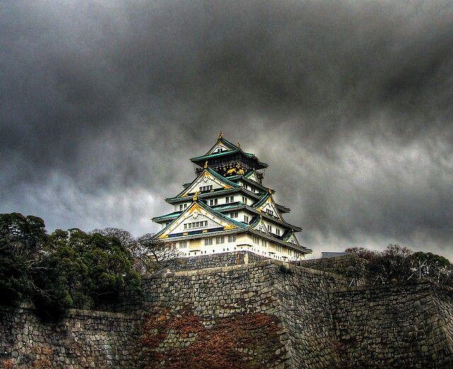 Castillo de Osaka (Japón)