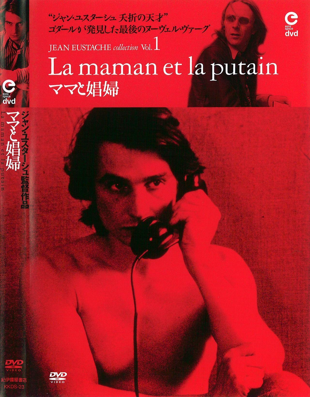 Jean Eustache The Mother And The Whore La Maman Et La Putain 1973