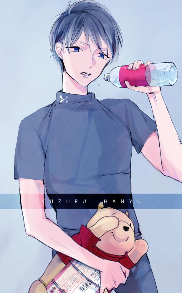 Yuzuru & Pooh fanart