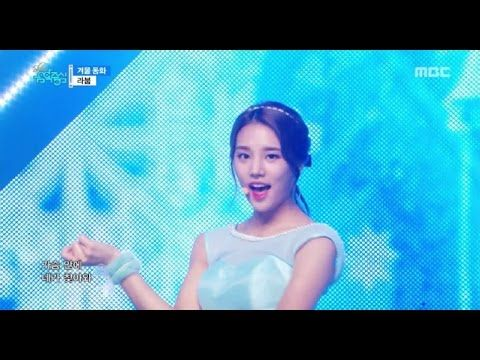 [Comeback Stage] LABOUM - Winter Story, 라붐 - 겨울동화 Show Music core 20161203