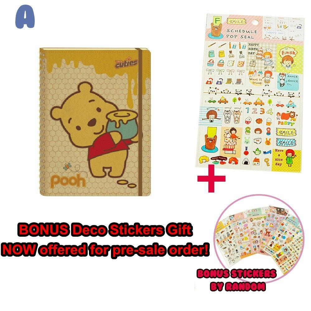 2018-2019 Winnie the Pooh 6x8 A5 Spiral Planner Agenda Schedule Book Kraftpape