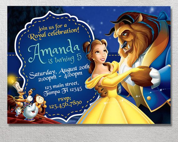 Beauty and the Beast Invitation Beauty and the by ColorPOPinvites