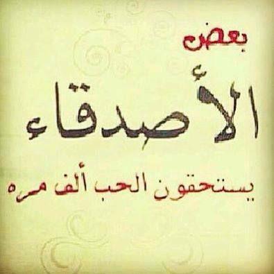 دودي واسوو احبكم | كلمات اعجبتني | Arabic love quotes