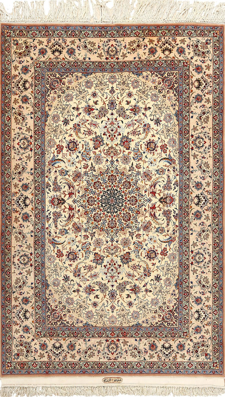Click Here To View This Beautiful Vintage Ivory Background Isfahan Persian Rug 51172 Available For Sale At Nazmiyal Antiqu Persian Rug Vintage Persian Rug Rugs