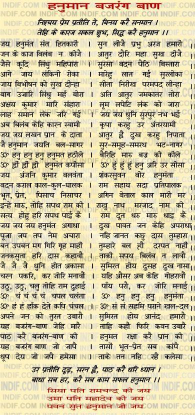 the alchemist pdf in hindi pdf