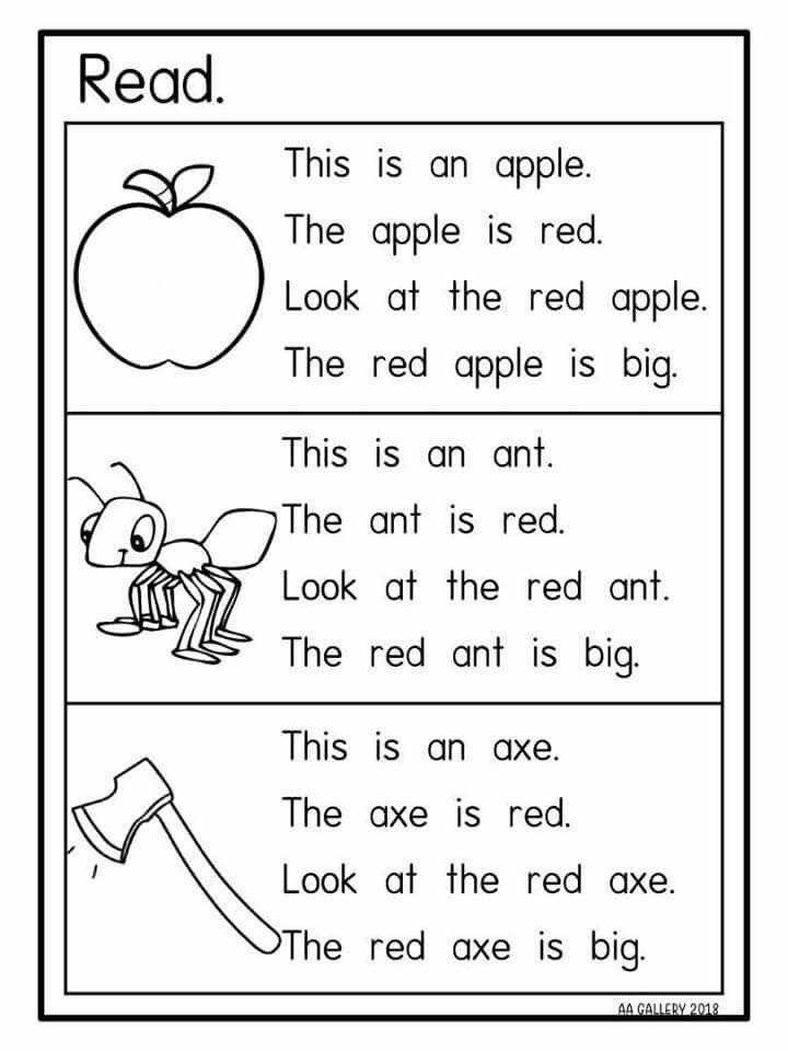 Learning to read worksheets kindergarten