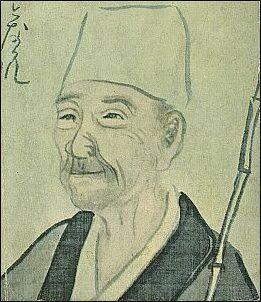Matsuo Basho books