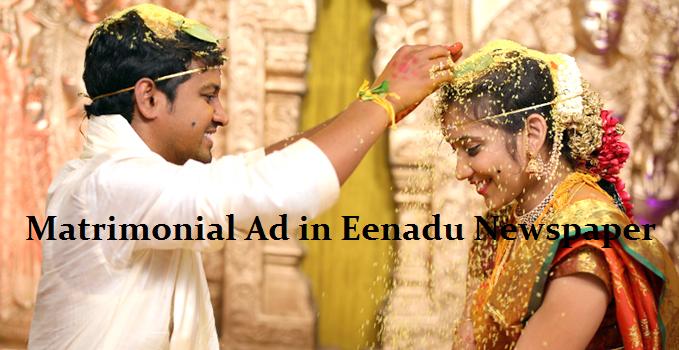 Pin On Matrimonial Advertisement