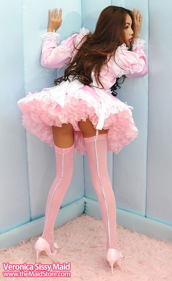 sissy maid wanted