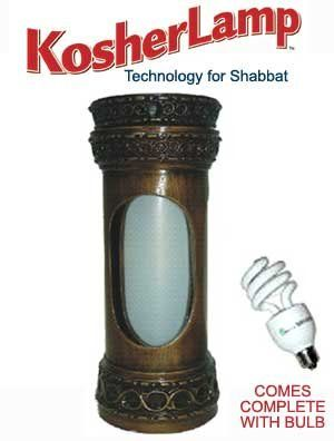Kosher Lamp - Shabbat Lamp/Regency Bronze - An Ideal Practical ...