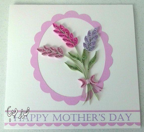 كروت معايدة عيد الام بالصور طريقة عمل بطاقات كروت عيد الام بالساتان البارز للاطفال Mothers Day Crafts Valentines Card Design Crafts