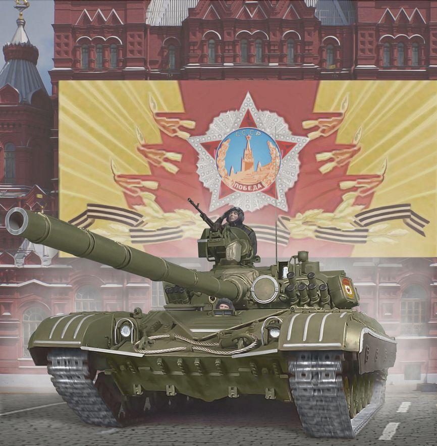 микседематозной картинка день танкиста украина сезон идет спад