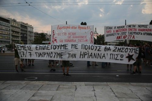 Aris Oikonomou/SOOC