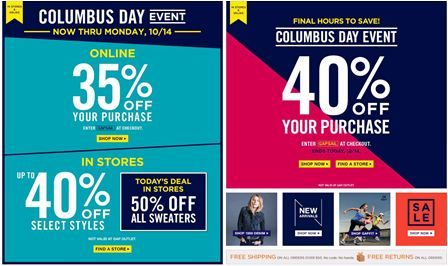 Email Marketing For Columbus Day Email Marketing Marketing Day