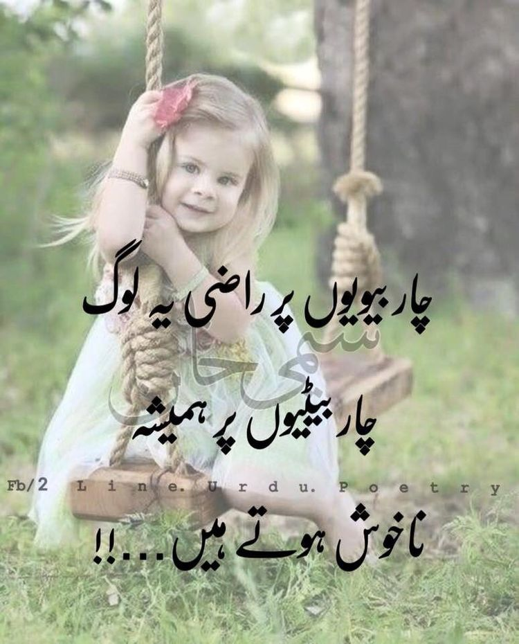 Pin by Zulfiqar Ahmed on Quoting | I love my parents ...