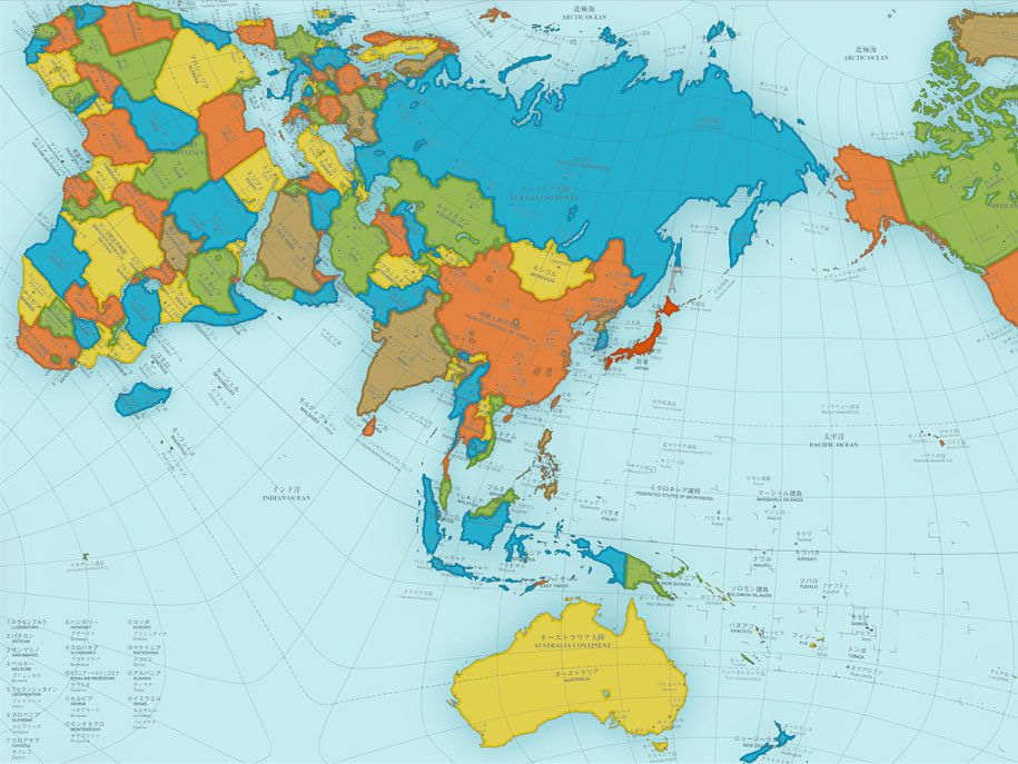 Most Accurate Map Of The World This Weird Globe Folding Map Isn't Perfect, But It's Close
