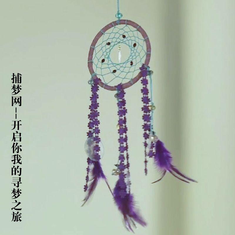 Buy A Dream Catcher The Heirs The Inheritors Dream Catcher Asian Drama Stuff I 12