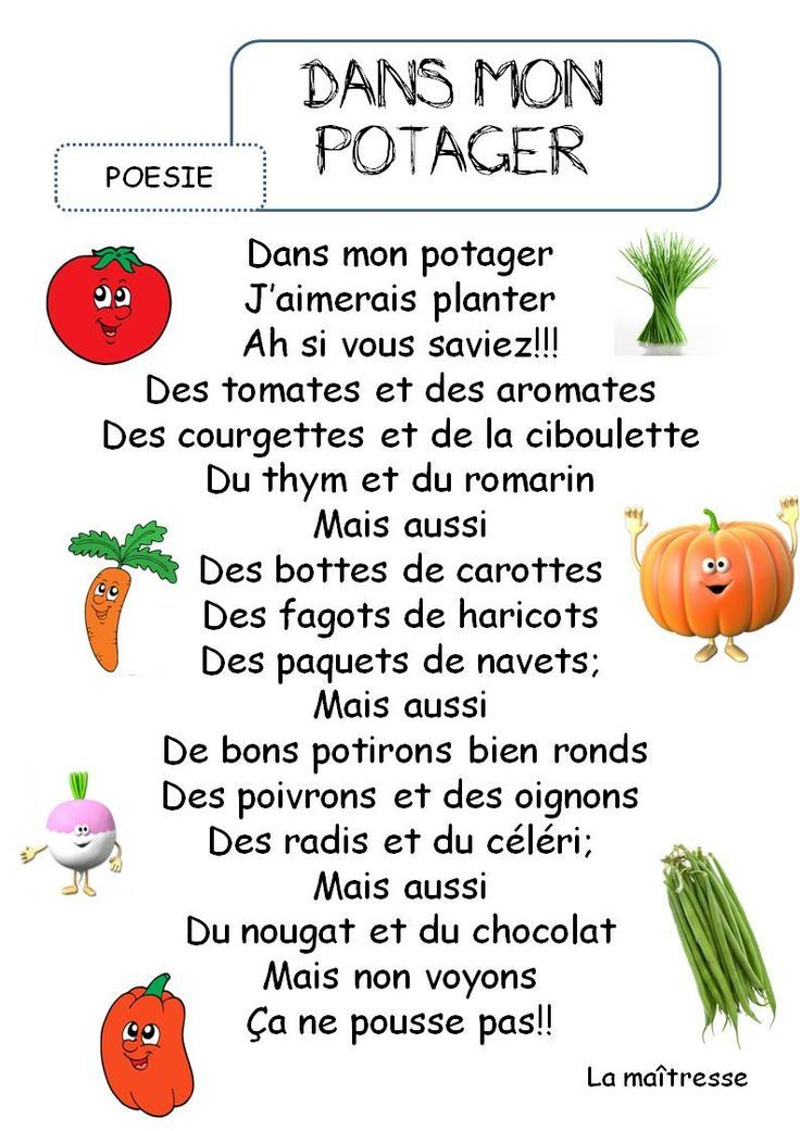 dans mon potager french teaching resources fran ais pinterest french poems teaching. Black Bedroom Furniture Sets. Home Design Ideas