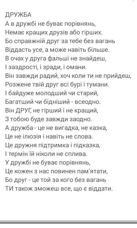 Jw Vsemirnoe Bratstvo Words Poems Quotes