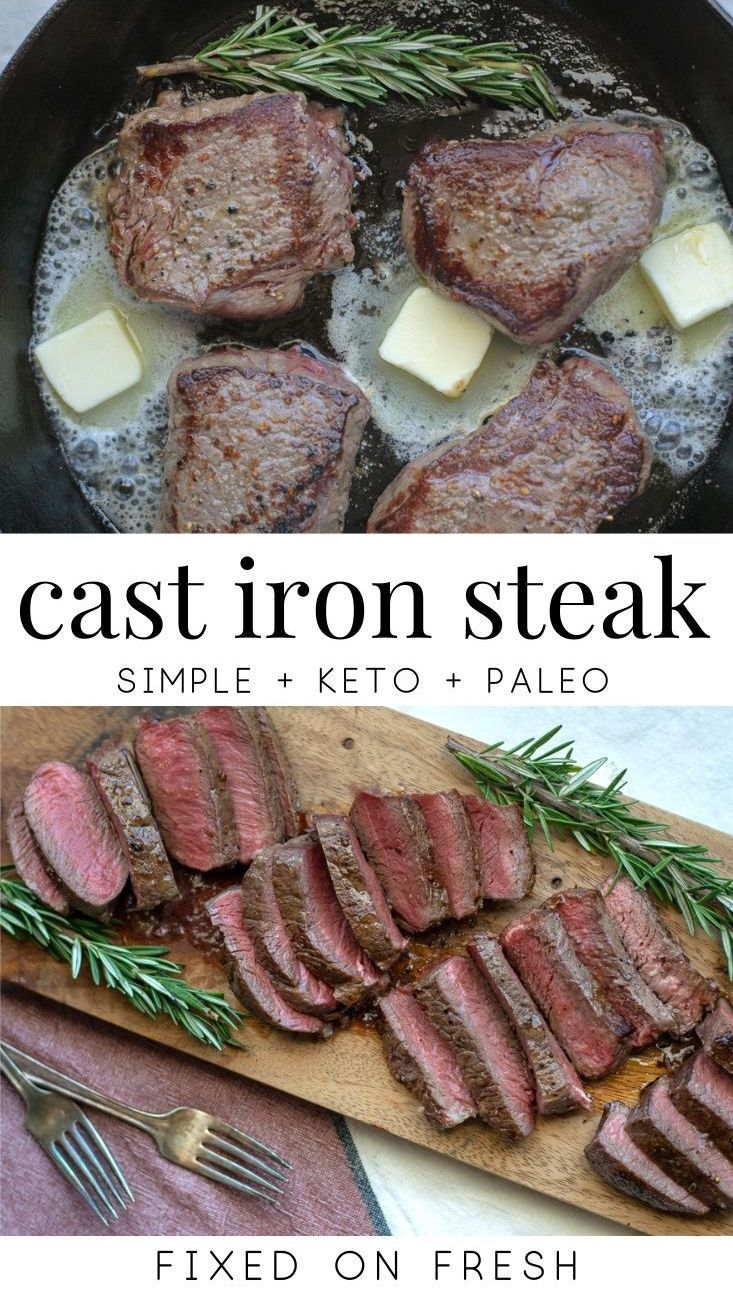 HOW TO COOK STEAK IN A CAST IRON SKILLET #sirloinsteakrecipeshealthy