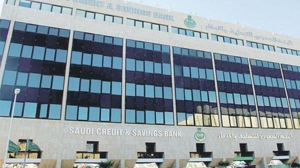 رقم بنك التسليف المجاني الموحد اعفاء بنك التسليف بنك التنمية خدمات بنكيه بنك التسليف قرض قروض بنك ال Savings Bank Company Logo Tech Company Logos