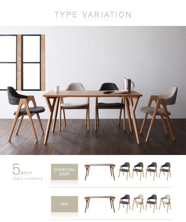 097a2fd002 北欧モダンデザインダイニング【ILALI】イラーリ/5点セット(テーブルW140+チェア