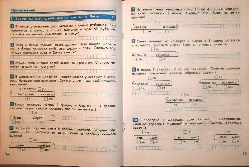 Контрольные работы по математике workwaglehn  Контрольные работы по математике 2